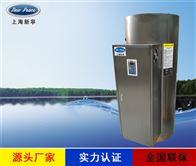 NP570-40烘干房配套用不锈钢40KW电加热热水炉