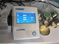 GYW-1MX吐司面包水活度分析仪种类