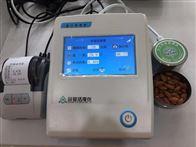 GYW系列智能式糕点水分活度仪标准