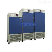智能控温生化培养箱选型