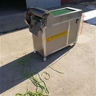 JTFQ-20豆角分切机  姜豆分半机 豇豆设备
