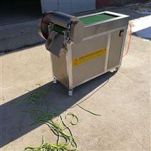 豆角分切機  姜豆分半機 豇豆設備