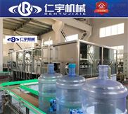 张家港桶装水设备厂家 大桶水灌装机