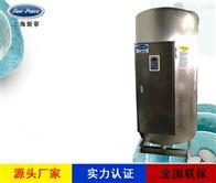 NP2500-20药材萃取混凝土养护包装用20KW热水锅炉