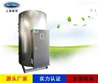 NP2500-40医院洗涤设备配套用高品质40千瓦电热水炉