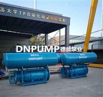 漂浮式浮筒潜水泵