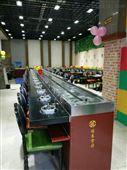 东莞回转型寿司设备价格面议