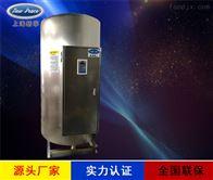 NP2500-50供应50千瓦电加热不锈钢电热水炉热水机组