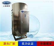 制药设备加温净化60千瓦电热热水炉