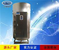 NP2500-80食品冷却机配套用80KW立式小型电热热水炉