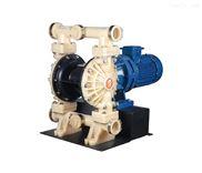 第三代電動隔膜泵DBY3-50/65 氟塑料