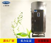 NP3000-18蔬菜大棚加温用18千瓦电加热热水炉