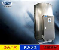 NP3000-24牛奶高温消毒养殖供暖24KW电加热热水锅炉