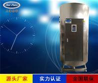 NP3000-30树苗大棚加温用30KW全自动电热水炉