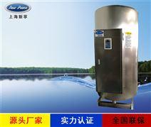 功率36千瓦石锅鱼配套用热水锅炉