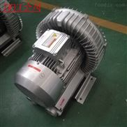 5.5KW抽真空旋涡气泵 漩涡风机