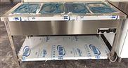 不锈钢保温售饭台调理加工承接厨房工程