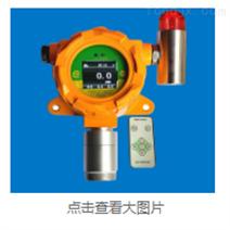 固定式VOC气体检测仪泄漏检测