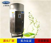 小型全自动控制100KW电热热水锅炉