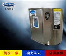 9KW全自动电热蒸炉馒头机蒸包热水炉