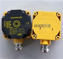 纺织机用接近开关NI75U-CP80-AP6X2