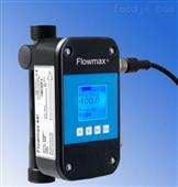 德国原装Flowmax(MIB)流量计