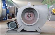 山东罗泰专业生产锅炉离心引风机