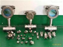 LWS食品卫生卡箍型涡轮流量计