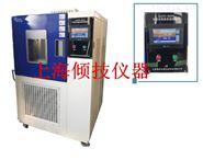 医疗材料耐热耐寒试验箱