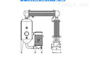 單效酒精濃縮器