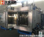 10平方生物制品压盖型冷冻干燥机