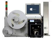 科道600A一体化打印贴标机