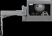 450A摆臂式打印贴标机