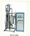 SFY-Q 型气升式发酵罐2