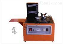 電動打碼設備(油墨移印設備)