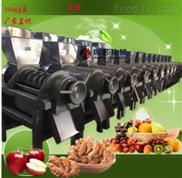 供应全自动蔬菜榨汁机