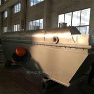 ZLG豆腐猫砂颗粒干燥机