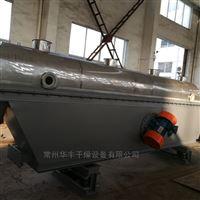 泛酸钙烘干机厂家-华丰干燥