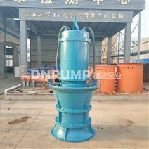 潛水軸流泵700QZ-100廠家生產
