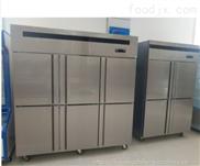 郑州商用冰箱哪个品牌好两门四六门厨房冰柜