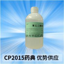 羧甲基淀粉钠CMS医药级辅料的用途