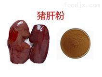 豬肝粉(fen)