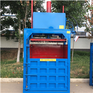濟寧正棠機械液壓立式打包機小型廢品壓塊機