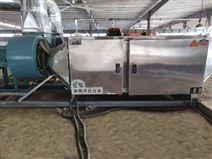 济南低空油烟净化器加工静电吸附式净化装置