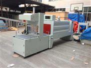 河南5540型PE膜塑包機袖口式玻璃水收縮機