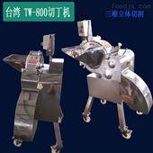 TW-800净菜加工椰肉切丁机