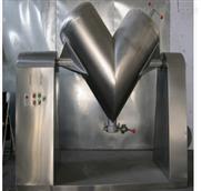V型混合机2