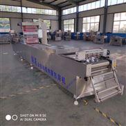 320-卤蛋拉伸成型真空包装机  鹌鹑蛋全自动真空包装机