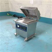 400/2L-厂家供应立式小型真空包装机   家用真空包装机
