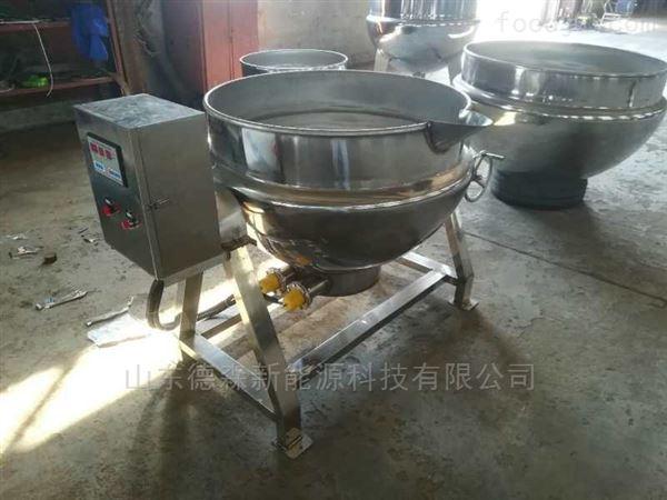 火锅底料全自动可倾燃气式夹层锅